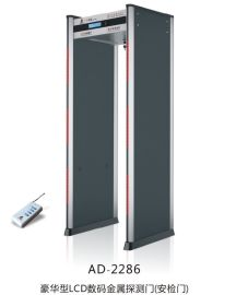 安盾AD-2286 金属探测门、金属安检门、安检门