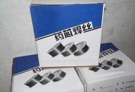 吴忠YD212耐冲击耐磨堆焊药芯焊丝包邮YD212药芯耐磨焊丝、气体保护耐磨焊丝规格1.2/1.6