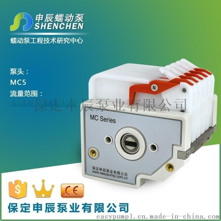 蠕动泵泵头_多通道泵头MC5