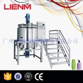 化妆品洗发水生产设备 单锅1000L变频调速液洗均质搅拌锅