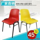 加厚款叠落办公椅厂家直销,多色舒适特价批发