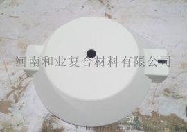 和业玻璃钢厂家定制工具装饰外壳