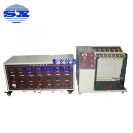 上海斯玄仪器 S8110X线材负载弯折测定仪