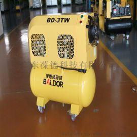 葆德涡旋式空压机印刷木工喷漆气泵小型空气压缩机高压静音2.8KW 厂家直销
