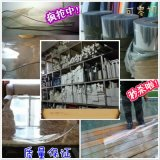 PVC薄片透明塑料板材 PVC硬膠片 彩色PVC片材 PC硬質塑料片0.2/3