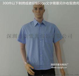 深圳龙岗工衣厂家惠州淡水擦拭厂服定做惠阳工装
