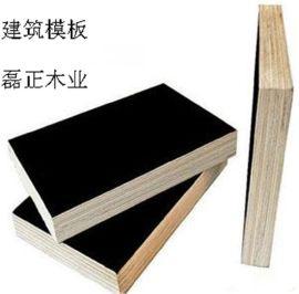 建筑模板|  清水建筑模板|磊正木业厂家直销15624274612