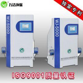 二氧化氯发生器 价格