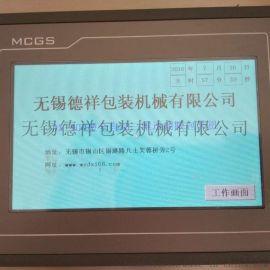 DX-400 浙江/温州/广州/东莞三维透明膜包装机 化妆品包装机