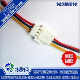 51006端子線|2.0間距端子連接線|端子線價格