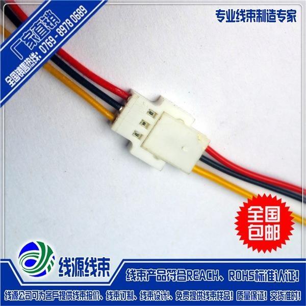 51006端子线|2.0间距端子连接线|端子线价格
