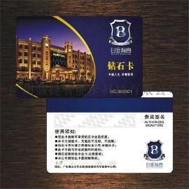 厂价直销积分卡管理软件,会员系统,会员软件IC卡