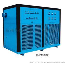 杭州超滤 标准型冷冻式干燥机