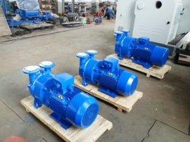 康斯顿品牌 水环真空泵 不锈钢材质