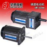厂家直销调速电动机6W/60mm