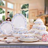 陶瓷餐具厂家专业厂家直销