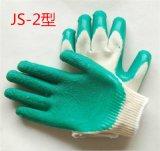 带胶纱手套产品说明+报价