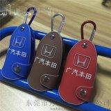 厂家直销pvc软胶钥匙包 汽车钥匙套