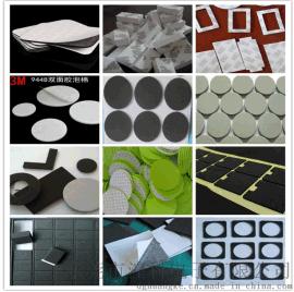 porom材料贴玻璃胶贴、3M背胶泡棉双面胶贴、模切加工冲型