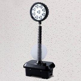 华荣款FW6105防爆移动灯防爆泛光工作灯