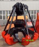 0.75立方 超重型 U102带齿四绳抓斗 配用5t起重机