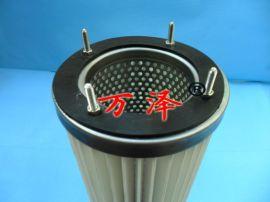 304不锈钢空气滤芯304不锈钢覆膜除尘滤芯