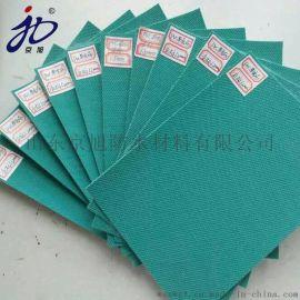 金属屋面防水材料聚氯乙烯pvc防水卷材品质保证