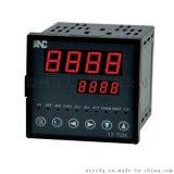 台湾原装ANC品牌PID自动演算温控仪 YJ-753 尺寸72*72