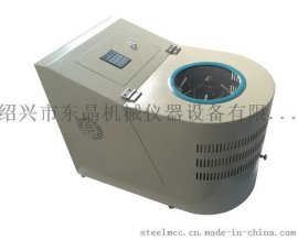 A5-01M行星式球磨机(100ml)