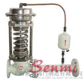 蒸汽压力控制阀,蒸汽压力调节阀