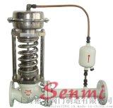 蒸汽壓力控制閥,蒸汽壓力調節閥