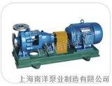 上海南洋IH型不锈钢化工离心泵