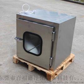 供应不锈钢电子连锁传递窗机械互锁传递箱厂家直销