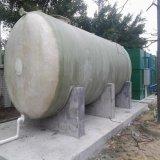 洁林 JL-10MBR一体化设备MBR污水处理设备 小区生活污水处理设备