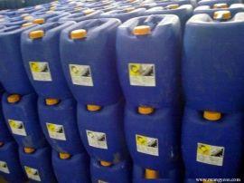 东莞哪里有卖双氧水的