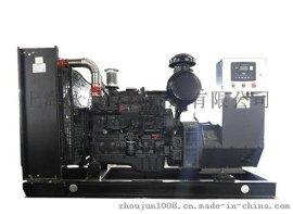 100kw上柴股份柴油发电机组价格