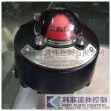 APL-510N限位开关,气动阀门开关信号反馈器,气动附件