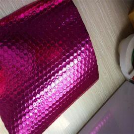 苏州彩色铝箔复合气泡膜 免费打样品