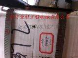 徐工装载机水泵组件  金衫机械
