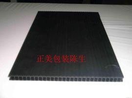 深圳中空板厂家推荐 耐磨 耐摔 防静电万通板 瓦楞板