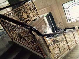 雕花立体别墅铝艺楼梯 电镀玫瑰金铝艺扶手护栏