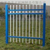 【鋅鋼護欄】供應小區隔離護欄 廠家直銷小區圍牆護欄 鋅鋼鐵藝圍欄