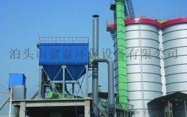 铸造厂DMC48脉冲单机除尘器