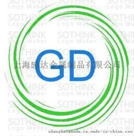 上海感达现货供应 宝钢0Cr18Ni12Mo2Ti不锈钢    日立SUS316Ti不锈钢材 不锈钢棒 不锈钢板材 钢带