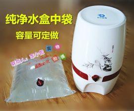 厂家供应3~25L透明/铝箔/镀铝可折叠盒中袋 5~10升通用液体包装袋