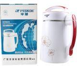 五谷养生不锈钢豆浆机 内钢外塑双层防烫豆浆机 免泡豆易清洗无网豆浆机