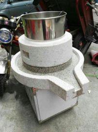 云城电动石磨,广东品牌产品,磨浆效果保证质量可靠