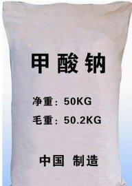 甲酸钠,94, 95, 96, 98
