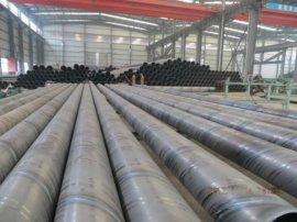 焊接钢管广西钢管厂专业