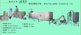 改性淀粉生产设备